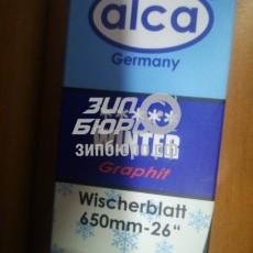 Щетка стеклоочистителя 65 cm (гибридная, зимняя) (ALCA)-076000