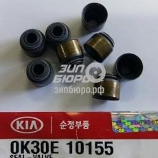 Колпачок маслосъемный Spectra 1.6 (DOHC) / Rio 1.5 (DOHC)-0K30E10155