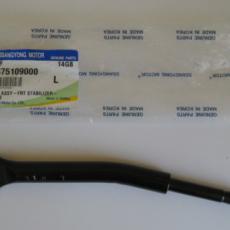 Стойка стабилизатора переднего левая Rexton II/Actyon/Kyron (втулки отдельно)-4475109000