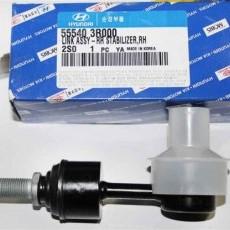 Стойка стабилизатора задняя правая ix35/Sportage SL (2WD)-555403R000
