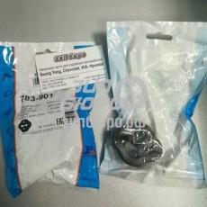 Подушка подвески глушителя Spectra (резонатор) (FISCHER)-783901