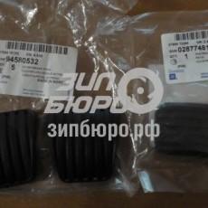 Резинка педали (тормоз/сцепление) Nexia-94580532