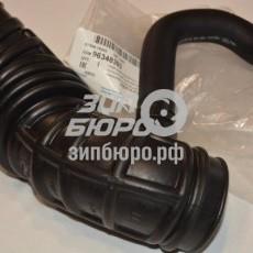 Шланг нижний корпуса воздушного фильтра (гофра с отводом) Rezzo-96348393