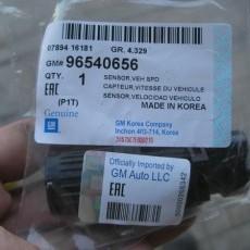 Датчик скорости АКПП Aveo 1,2-96540656
