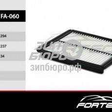 Фильтр воздушный Sorento I 06- (FORTECH)-FA060