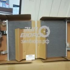 Радиатор кондиционера Lacetti/Gentra (PMC)-PXNCC018