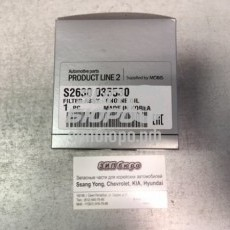 Фильтр масляный Ceed II 12-/Rio III 11-/Sorento II 12-/Sportage SL 10- (бензин) (PRODUCT LINE 2)-S2630035530