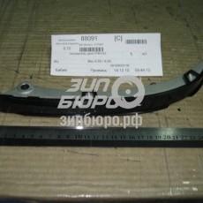 Успокоитель цепи боковой правый (натяжителя) (E20/E23) Musso/Korando/Actyon/Kyron/Rexton-1610503116
