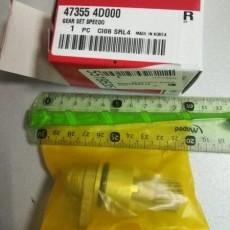 Датчик скорости (шестерня привода спидометра) Bongo III (2,9)-473554D000
