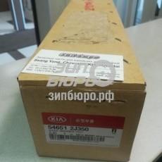 Амортизатор передний Mohave-546512J350