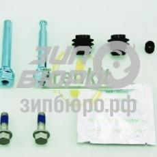 Ремкомплект суппорта переднего Sportage II/Ceed (направляющие+пыльники) (FRENKIT)-810044