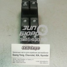 Блок управления стеклоподъемником Rexton II (09-12)-8582008C04HCX