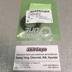 Сальник КВ передний Captiva/Evanda (E24)-90183572