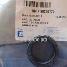Демпферная втулка рычага КПП Lacetti-90250175
