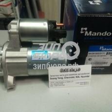 Стартер 12V 1.2kW Sportage II (MANDO)-BN3610023171