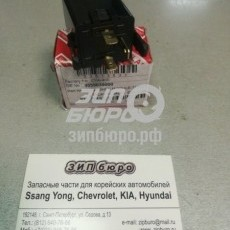 Реле поворотов/звук.сигнала/аварийн. сигнализации Accent Hyundai/Kia ALL (RAON)-CYA400