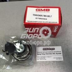 Ролик-натяжитель ремня ГРМ Tucson/Elantra XD/HD/Matrix/Coupe/Ceed I/Cerato I/Sportage II (GMB)-GTB0060