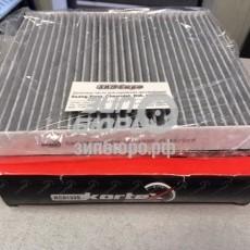 Фильтр салона Sorento Prime (угольный) (KORTEX)-KC0133S