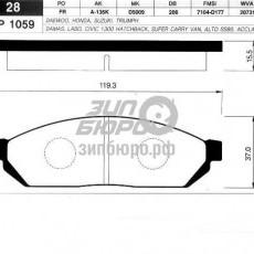 Колодки тормозные передние Damas (SANGSIN)-SP1059