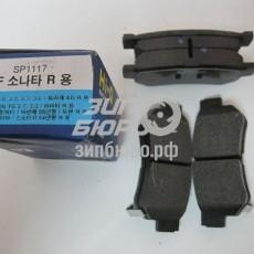 Колодки тормозные задние Sonata V/Sonata NF/Matrix/Santa Fe I/Tucson/Sportage II (SANGSIN)-SP1117
